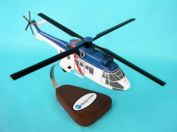 Eurocopter - Super Puma AS-332L - 1/40 Scale Mahogany Model - H8181